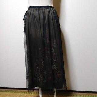 インテレクション(INTELECTION)のINTELLECTION サイズ大きめスカート 44(ひざ丈スカート)