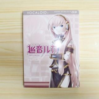 rai様専用 VOCALOID2 キャラクターボーカルシリーズ03 巡音ルカ(ソフトウェア音源)