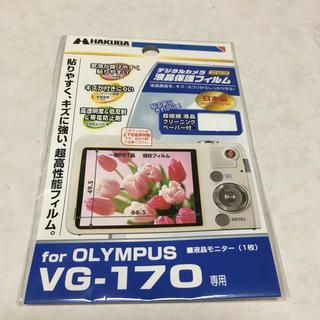 オリンパス(OLYMPUS)のデジカメフィルター(その他)