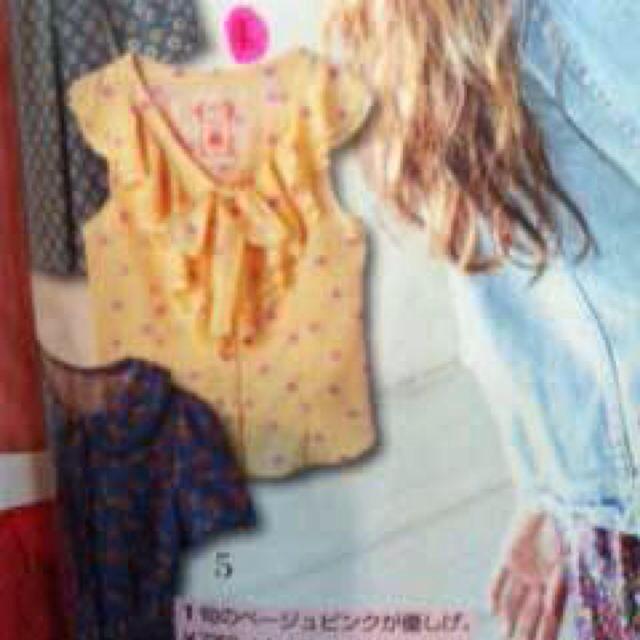 ISBIT(アイズビット)のISBIT マーガレットブラウス レディースのトップス(シャツ/ブラウス(半袖/袖なし))の商品写真