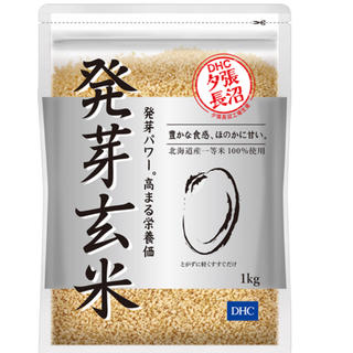 ディーエイチシー(DHC)のDHC 発芽玄米 4kgセット 北海道産ななつぼし(米/穀物)