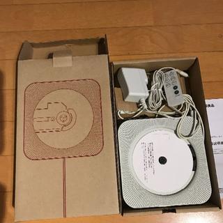 ムジルシリョウヒン(MUJI (無印良品))の無印良品 壁掛式CDプレーヤー CPD-3 美品(ポータブルプレーヤー)