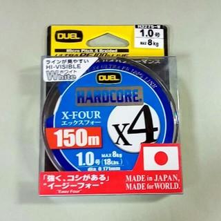 [新品] DUEL HARDCORE X4 1号 150m(釣り糸/ライン)