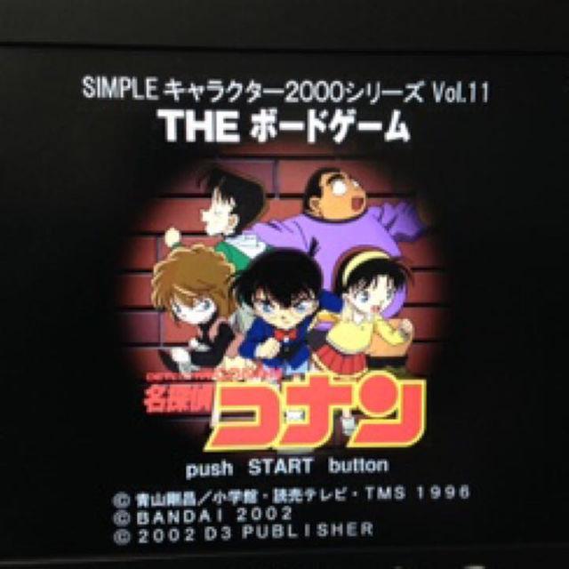 PlayStation(プレイステーション)のTHE ボードゲーム 名探偵コナン エンタメ/ホビーのテレビゲーム(家庭用ゲームソフト)の商品写真