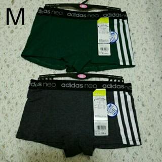 アディダス(adidas)の新品!定価2592円 アディダスネオ ハーフショーツ ダークグリン グレー M(ショーツ)