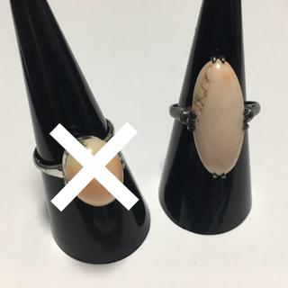 値下 珊瑚サンゴ 指輪 リング 昭和レトロ 希少なデザイン ヴィンテージ.(リング(指輪))