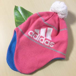 アディダス(adidas)の【adidas】アディダス ニット帽 耳当て ニット キャップ スキー スノボ(ニット帽/ビーニー)