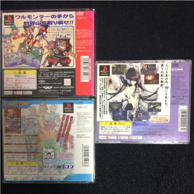 PlayStation(プレイステーション)のプレイステーション ソフト3枚セット エンタメ/ホビーのテレビゲーム(家庭用ゲームソフト)の商品写真