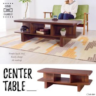 シンプルウッドローデザインセンターテーブル(ローテーブル)