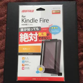 バッファロー(Buffalo)のiBUFFALO  Kindle Fire用液晶保護フィルム(その他)