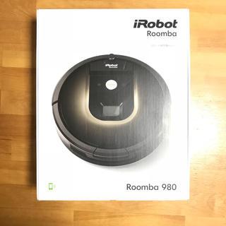 アイロボット(iRobot)の未使用 ルンバ980(掃除機)