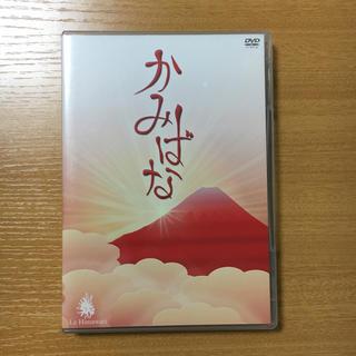 かみばなDVD(お笑い/バラエティ)