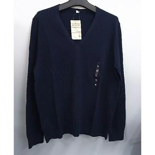 ムジルシリョウヒン(MUJI (無印良品))の新品 無印良品 オーガニックコットンシルク Vネックセーター・ネイビー・XL(ニット/セーター)