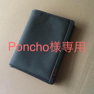 トゥミ(TUMI)のTUMI パスポートケース(旅行用品)