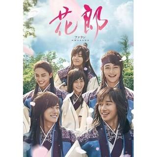 ボウダンショウネンダン(防弾少年団(BTS))の花郎 DVDセット(TVドラマ)