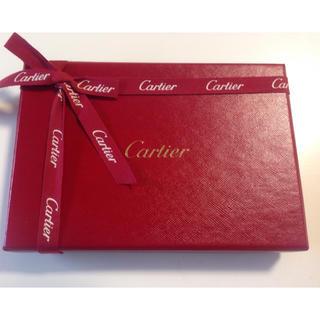カルティエ(Cartier)の未使用品 カルティエ 非売品 レターセット ハート柄(カード/レター/ラッピング)