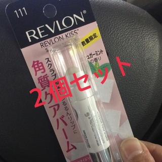 レブロン(REVLON)のリップバーム(リップケア/リップクリーム)