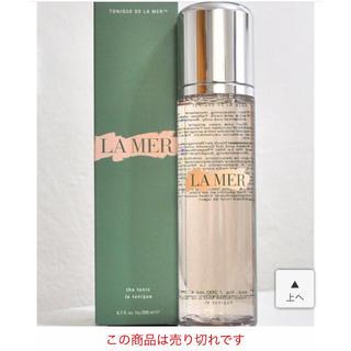 ドゥラメール(DE LA MER)の未開封 DE LA MER ドゥ・ラ・メール 化粧水 (化粧水 / ローション)
