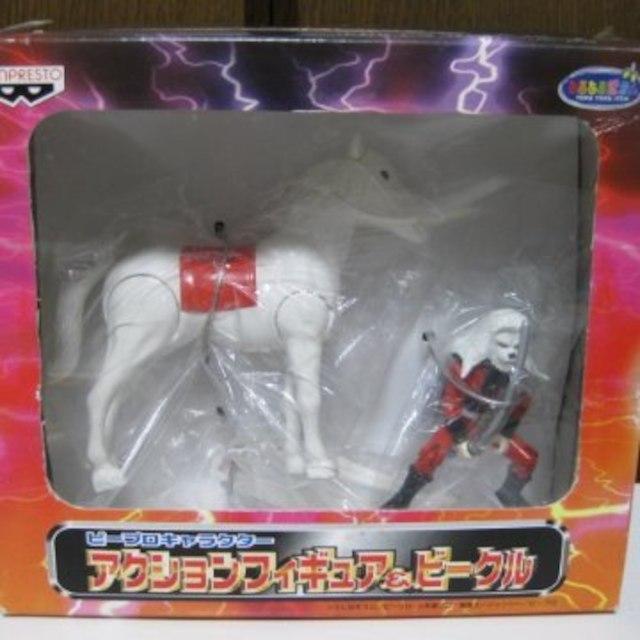 快傑ライオン丸 2000年BP非売品 アクションフィギュア