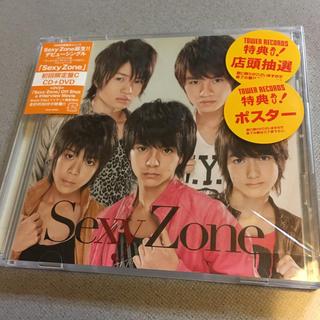 セクシー ゾーン(Sexy Zone)のSexy Zone初回限定盤C CD+DVD(ポップス/ロック(邦楽))