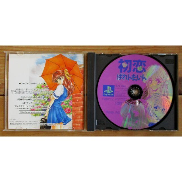 PlayStation(プレイステーション)の【PlayStation】 初恋ばれんたいん エンタメ/ホビーのテレビゲーム(家庭用ゲームソフト)の商品写真