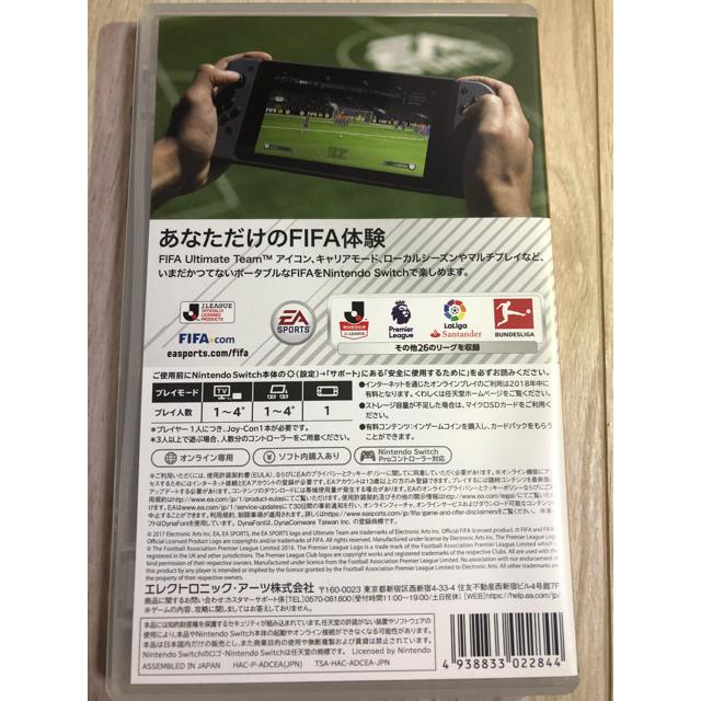Nintendo Switch(ニンテンドースイッチ)のFIFA18 Switch版 エンタメ/ホビーのテレビゲーム(家庭用ゲームソフト)の商品写真