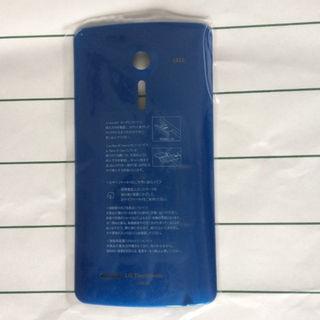 エルジーエレクトロニクス(LG Electronics)のLGL22 純正背面カバー ブルー&ホワイト 2点セット(その他)