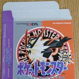 ニンテンドー3DS(ニンテンドー3DS)のポケモン ウルトラサン ウルトラムーン ゲームボーイ GB コロコロアニキ(その他)