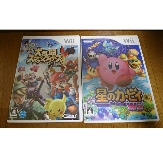 Wii(ウィー)のWii 2本セット エンタメ/ホビーのテレビゲーム(家庭用ゲームソフト)の商品写真