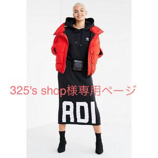 アディダス(adidas)のadidas Originals Bold Age Hoodie Sweatsh(ロングワンピース/マキシワンピース)