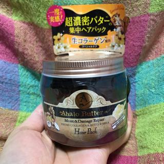 アハロバター(Ahalo Butter)のヘアパック(ヘアパック/ヘアマスク)
