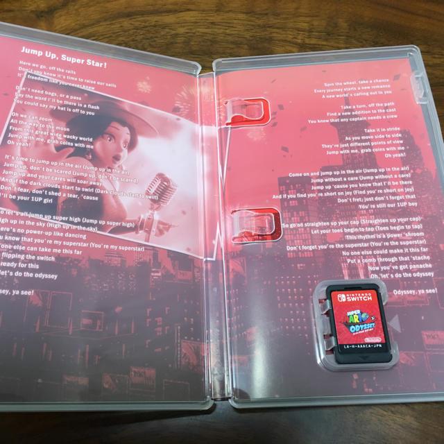 Nintendo Switch(ニンテンドースイッチ)のマリオ オデッセイ ニンテンドー スイッチ エンタメ/ホビーのテレビゲーム(家庭用ゲームソフト)の商品写真