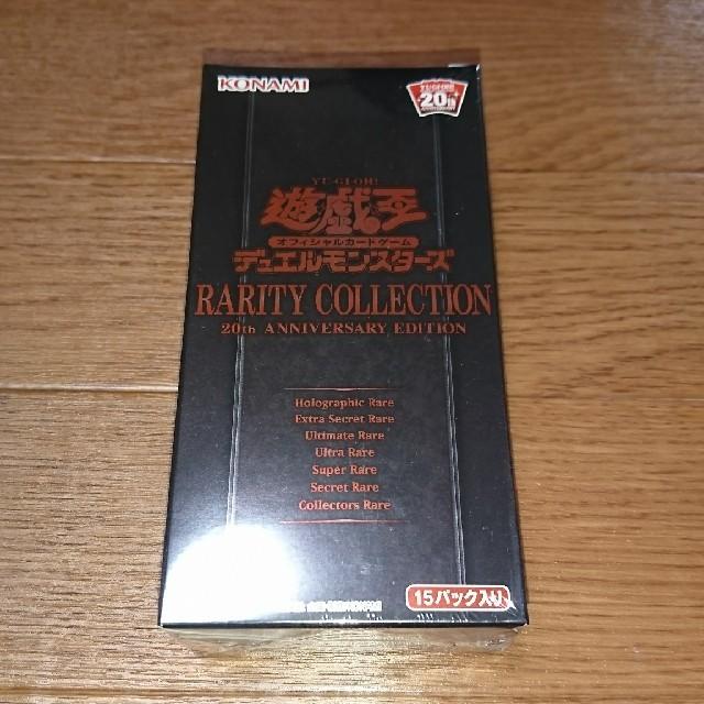遊戯王 レアコレ2 未開封 エンタメ/ホビーのトレーディングカード(シングルカード)の商品写真