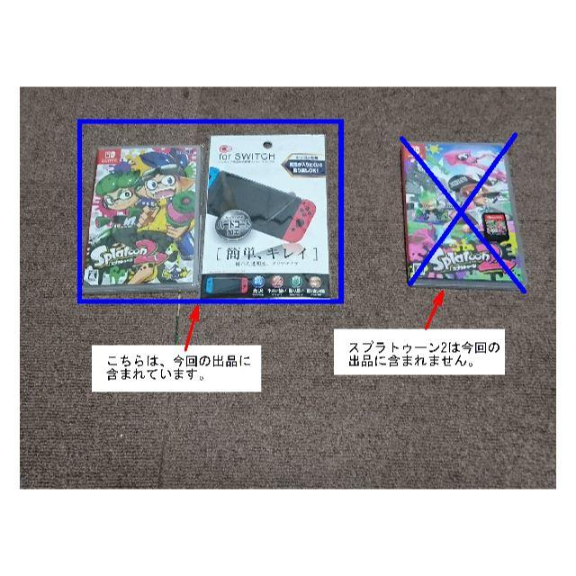 Nintendo Switch(ニンテンドースイッチ)のえい様専用 おまけ付 ニンテンドースイッチ 本体 保管キャリアケース  他付 エンタメ/ホビーのテレビゲーム(家庭用ゲーム本体)の商品写真