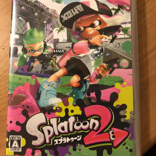 Nintendo Switch(ニンテンドースイッチ)のSplatoon2 エンタメ/ホビーのテレビゲーム(家庭用ゲームソフト)の商品写真