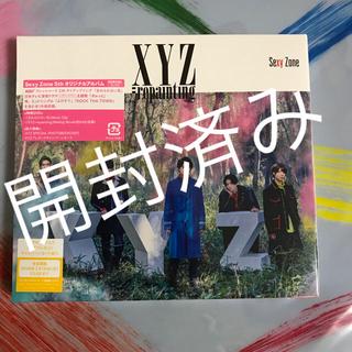 セクシー ゾーン(Sexy Zone)のSexy Zone XYZ 初回A(ポップス/ロック(邦楽))