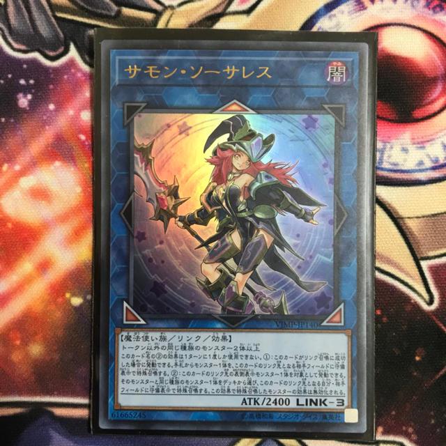 遊戯王(ユウギオウ)のサモン・ソーサレス エンタメ/ホビーのトレーディングカード(シングルカード)の商品写真