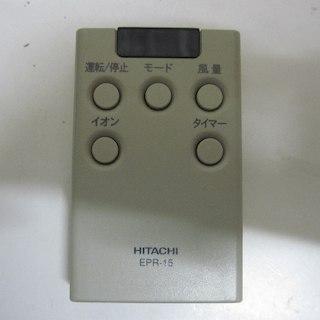 ヒタチ(日立)の送料込み/空気清浄機リモコン/EPR-15(日立)(加湿器/除湿機)