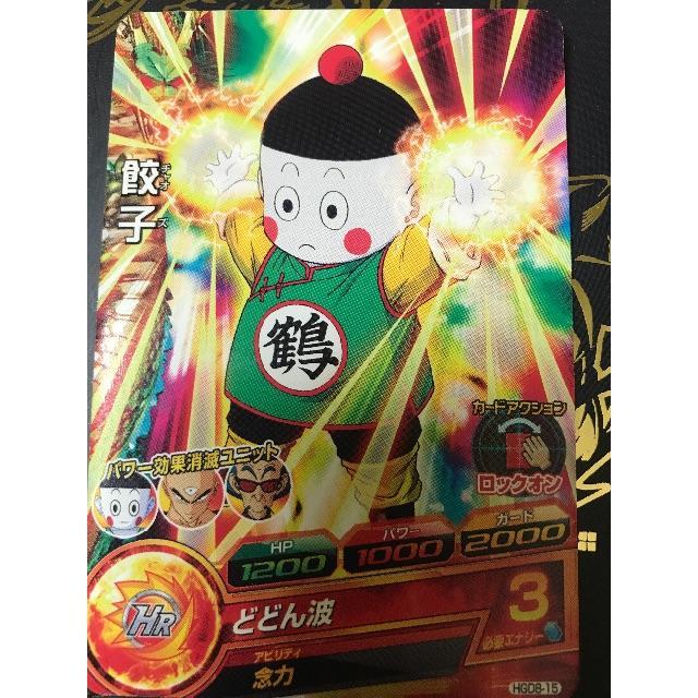ドラゴンボール(ドラゴンボール)の巧妙な一撃 餃子 エンタメ/ホビーのトレーディングカード(シングルカード)の商品写真