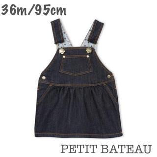 プチバトー(PETIT BATEAU)のトーマス様専用♡プチバトー/デニムジャンパースカート(ワンピース)