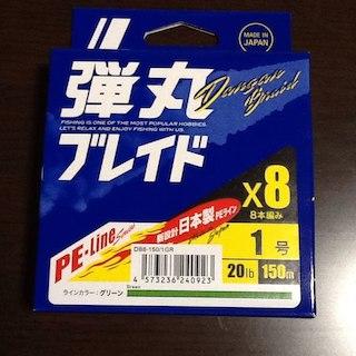 たぬき様専用 メジャークラフト 弾丸ブレイド PEライン 1号 8本編み(釣り糸/ライン)