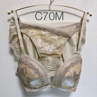 トリンプ(Triumph)の【新品C70M】トリンプ Dress ベージュ ブラ&ショーツ(ブラ&ショーツセット)