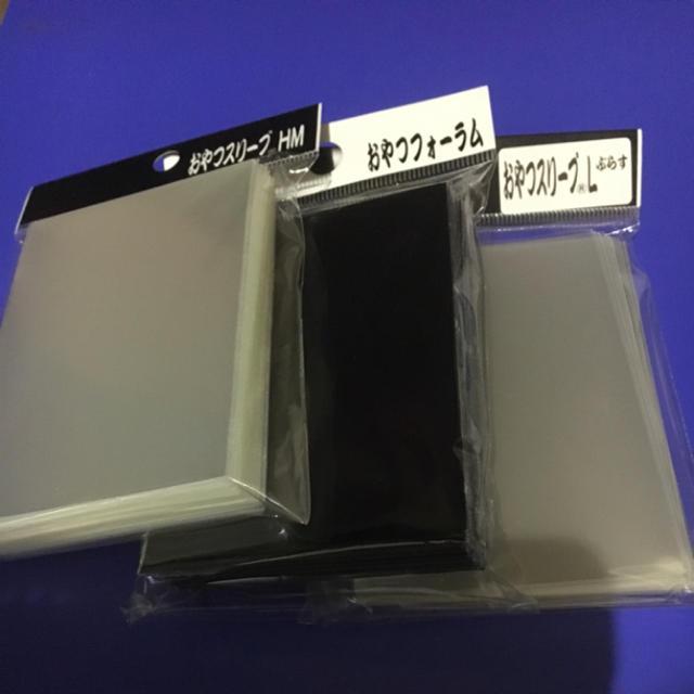 デュエマ3重セット フォーラムスリーブ 黒 エンタメ/ホビーのトレーディングカード(その他)の商品写真