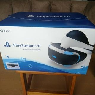 プレイステーションヴィーアール(PlayStation VR)の美品 送料無料 PSVR  本体 16001 カメラ同梱版 欠品無 保証有(家庭用ゲーム機本体)