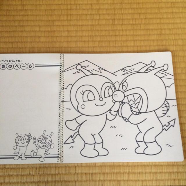 アンパンマン アンパンマンぬりえの通販 By ゆーさん2908s Shop