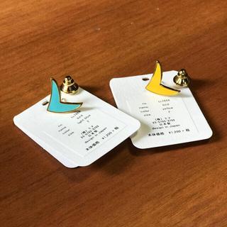 ミナペルホネン(mina perhonen)のミナペルホネン bird ピンブローチ 2個セット(バッジ/ピンバッジ)