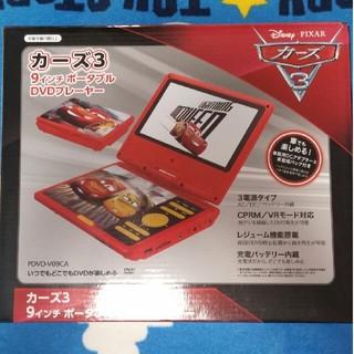 ディズニー(Disney)のゆっちゃんさま専用 カーズ DVDプレーヤー 9インチ(DVDプレーヤー)