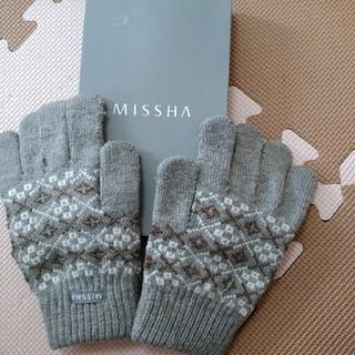 ミシャ(MISSHA)の値下げ!【新品・非売品】MISSHAレディース手袋(手袋)