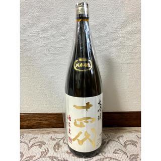 酒未来 純米吟醸 【2017年10月詰〜】 十四代 1800ml