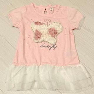 シマムラ(しまむら)の【売切れ】チュール付きピンクTシャツ 蝶 ラインストーン(その他)